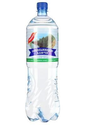 Газированная артезианская питьевая вода, негазированная 1,5л